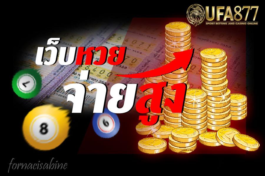 แทงหวยลาว แตกต่างจากหวยไทยยังไงข้อแตกต่าง เบื่อการรอการออกสลากกินแบ่งรัฐบาลที่ประเทศเรารึยังคะ ที่ออกมาแค่เดือนละ2ครั้งเท่านั้น