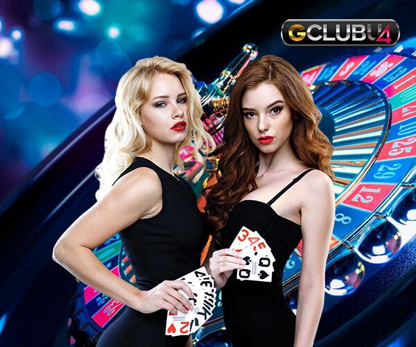Gclub เว็บเกมสล็อตออนไลน์ยอดนิยม